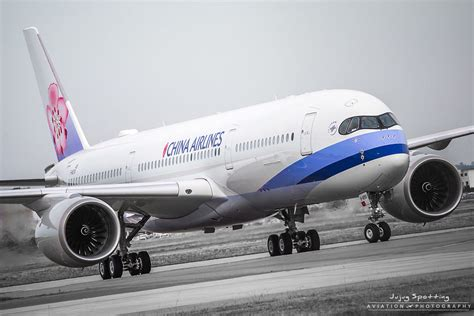 Review: China Airlines A350-900 INAUGURAL flight Taipei to