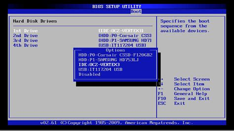 How to boot from USB or a different drive   Expert Reviews