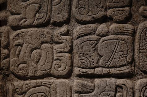 What is Good?: Mayan Civilisation : Carvings