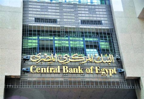 [Egypt] Banks close in on EGP40bn profit in Q1