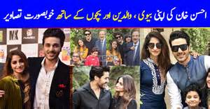 Ahsan Khan Wife - 30 Beautiful Pictures | Reviewit