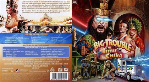 Big Trouble In Little China blu-ray cover & label (1986